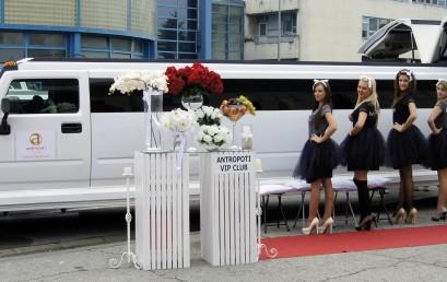 Sajam vjenčanja Zagreb 2013